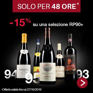 -15% su una selezione RP90+