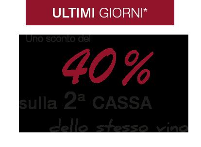 -40% per la 2a cassa dello stesso vino